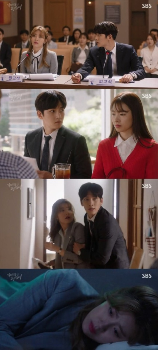 [Spoiler] Added episodes 5 and 6 captures for the Korean drama 'Suspicious Partner'