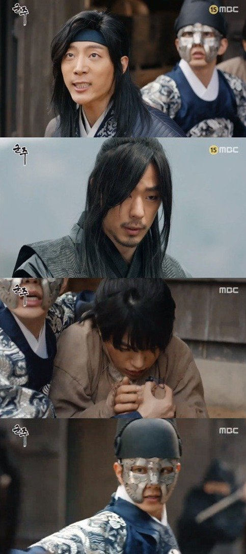 [Spoiler] Added episodes 5 and 6 captures for the Korean drama 'Ruler: Master of the Mask'