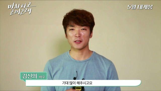 [Videos] Added new vdeiso for teh Korean movie