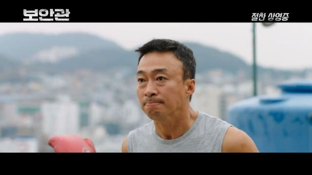 "[Video] Added Dae-ho X Deok-man training clip for the Korean movie ""The Sheriff In Town"""