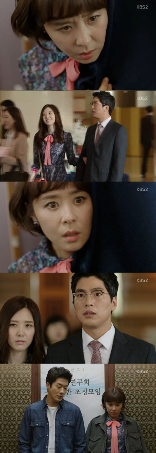 [Spoiler] Added episode 14 captures for the Korean drama 'Mystery Queen'