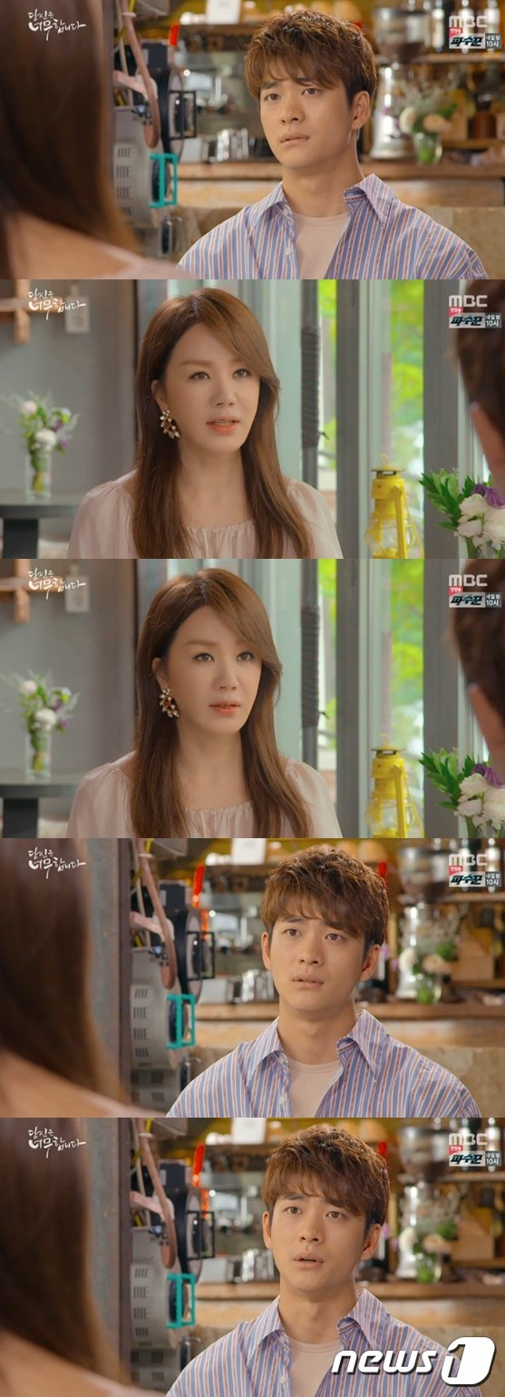 """[Spoiler] """"You're Too Much"""" Uhm Jung-hwa and Kang Tae-oh's heated discussion"""