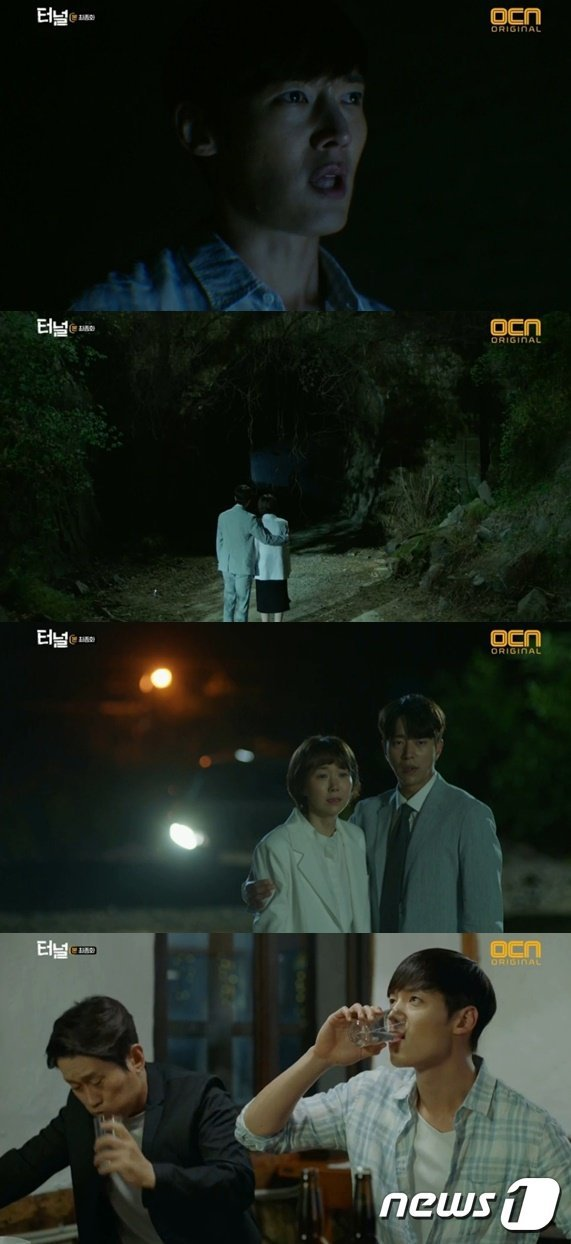 """[Spoiler] """"Tunnel – Drama"""" Choi Jin-hyuk returns to 1988 and reunites with family"""