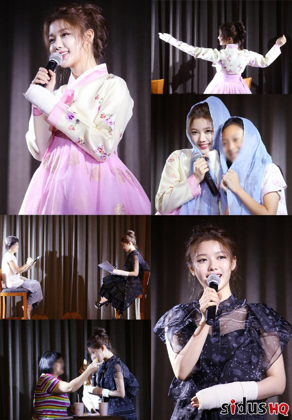 Kim Yoo-jeong's first Singapore fan meeting