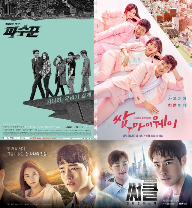 Korean dramas starting today 2017/05/22 in Korea