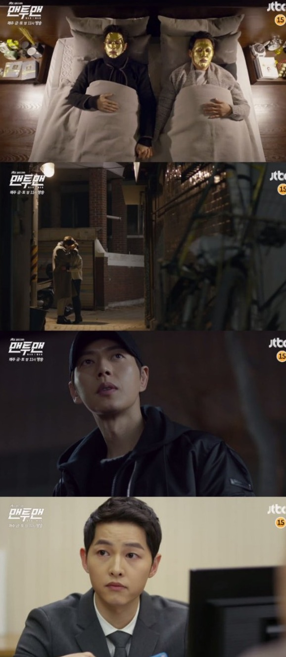 [Spoiler] Added episodes 9 and 10 captures for the Korean drama 'Man to Man'