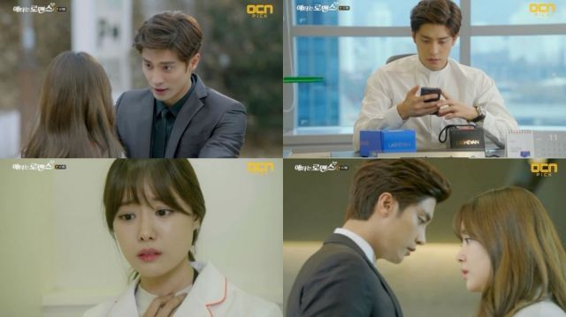 "[HanCinema's Drama Review] ""My Secret Romance"" Episode 10"