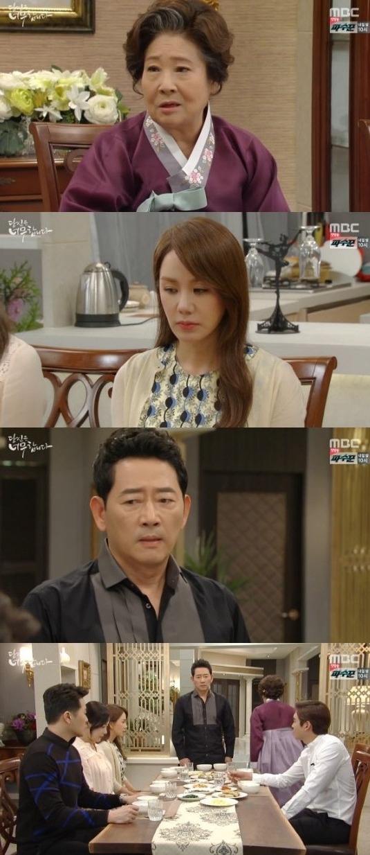 [Spoiler] Added episode 22 captures for the Korean drama 'You're Too Much'