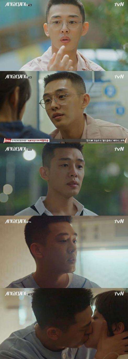 [Spoiler] Added episodes 11 and 12 captures for the Korean drama 'Chicago Typewriter'
