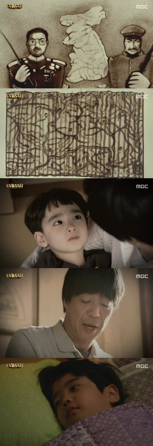 [Spoiler] Added episodes 3 and 4 captures for the Korean drama 'Bad Thief, Good Thief'