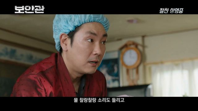 [Videos] Added new clips for the Korean movie