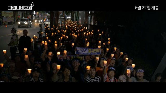 [Video] Main trailer released for the upcoming Korean documentary