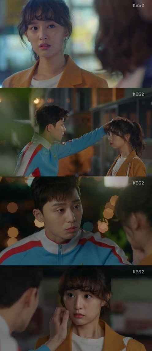 [Spoiler] Added episode 1 captures for the Korean drama 'Fight My Way'