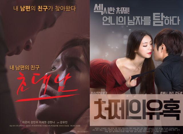 Korean movies opening today 2017/05/23 in Korea