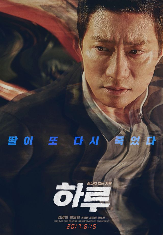 [Video + Photos] Added character trailer and posters for the upcoming Korean movie
