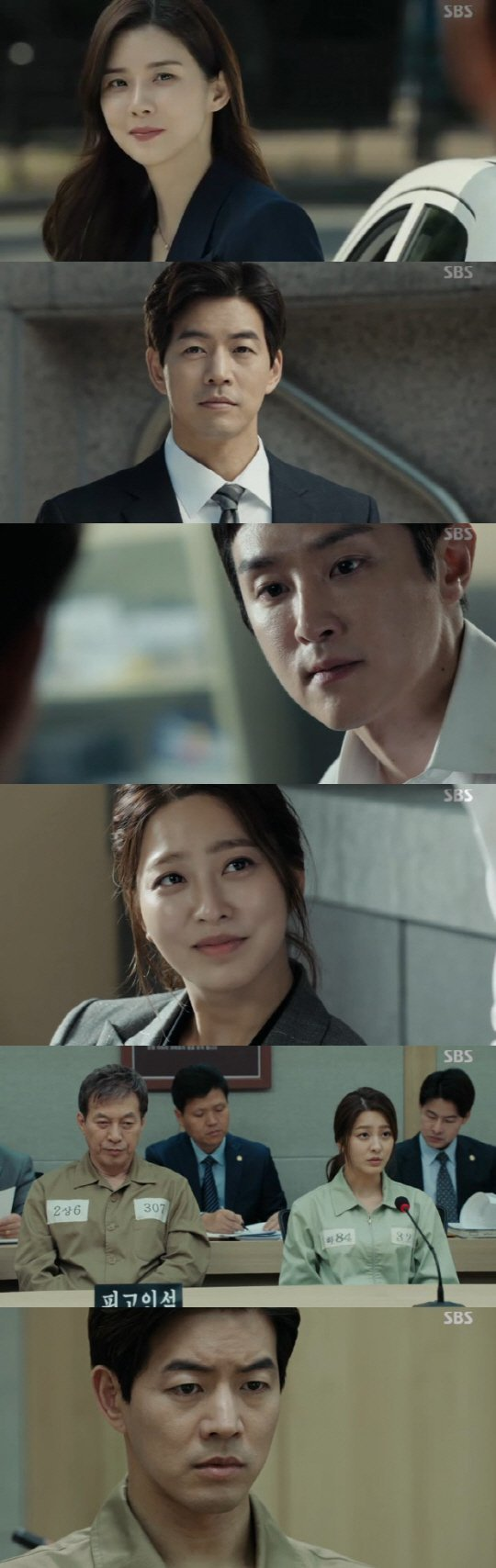 "[Spoiler] ""Whisper"" Lee Bo-young and Lee Sang-yoon's happy ending"