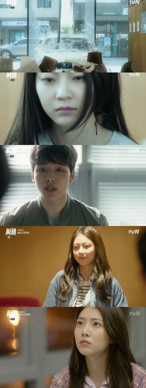 "[Spoiler] ""Circle"" Gong Seung-yeon's two faces"