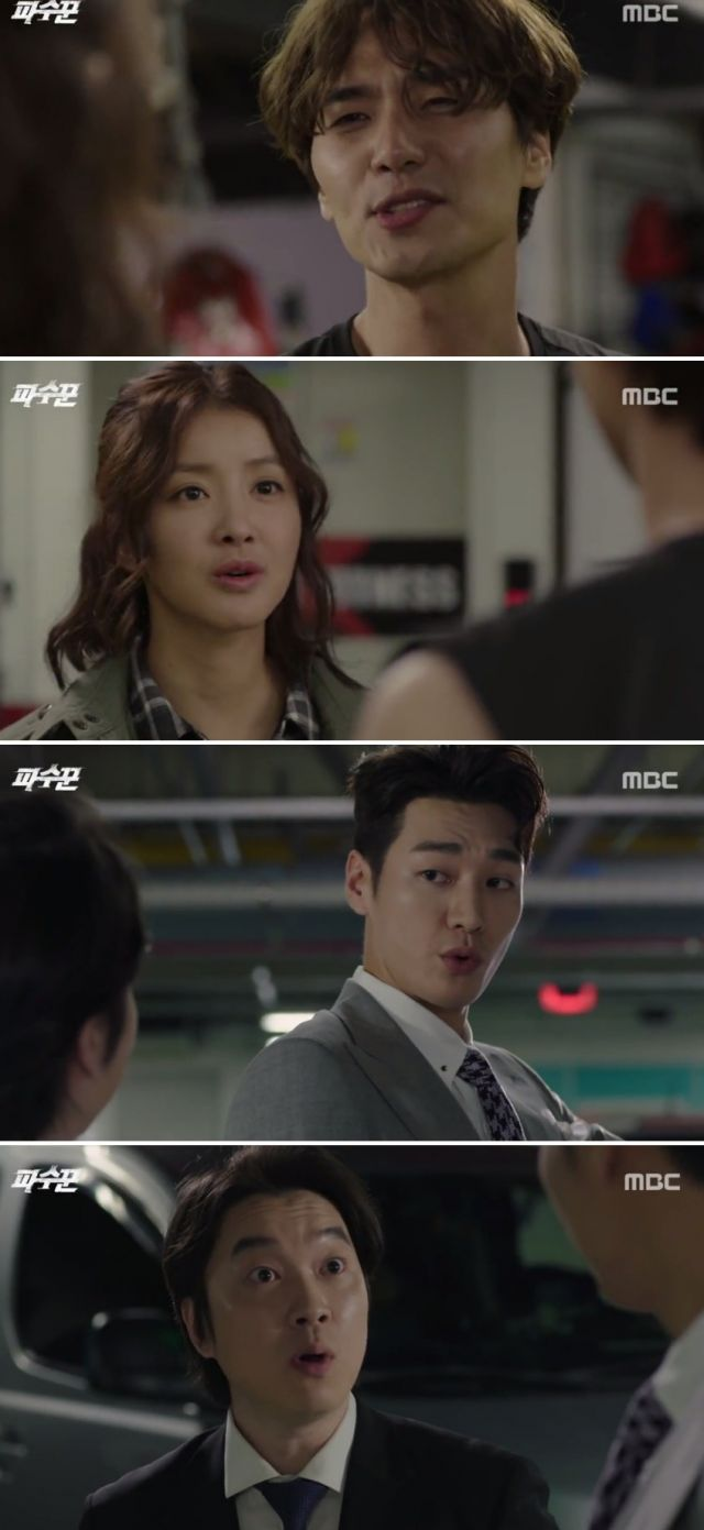 [Spoiler] Added episodes 1 and 2 captures for the Korean drama 'Lookout'