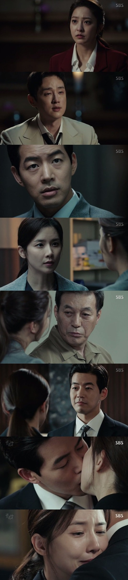 [Spoiler] Added episode 16 captures for the Korean drama 'Whisper'