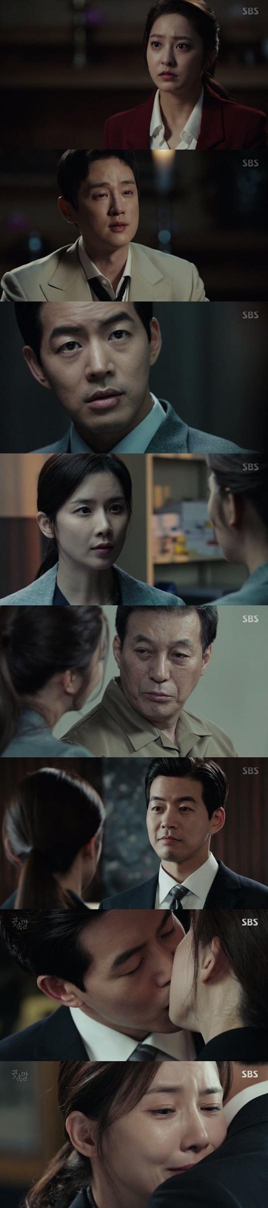 [Spoiler] Added episode 16 captures for the Korean drama 'Whisper'