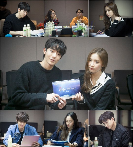 """Bride of the Water God 2017"" Sin Se-kyeong and Nam Joo-hyuk's first script reading"