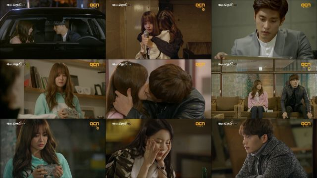 "[HanCinema's Drama Review] ""My Secret Romance"" Episode 11"