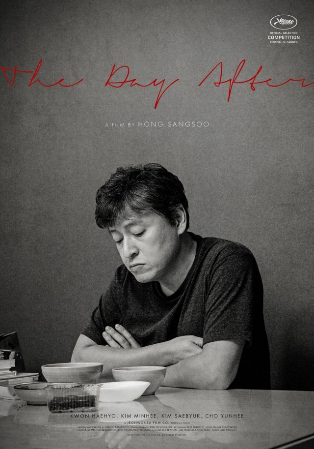 [Video] Added English subtitled trailer, poster and new stills for the upcoming Korean movie