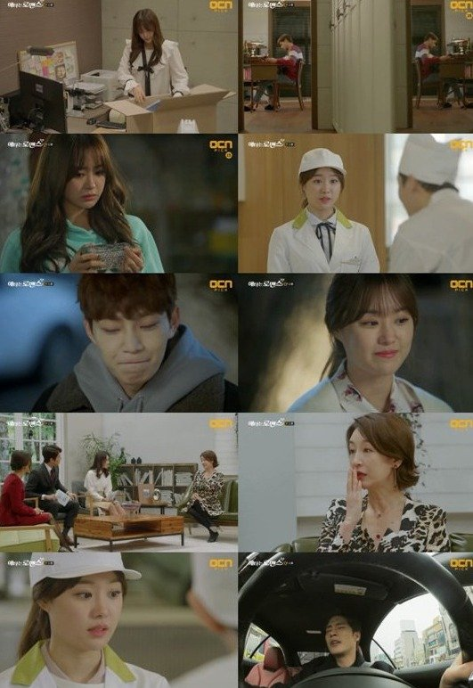 [Spoiler] Added episode 11 captures for the Korean drama 'My Secret Romance'