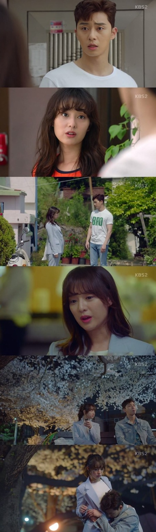 [Spoiler] Added episode 2 captures for the Korean drama 'Fight My Way'