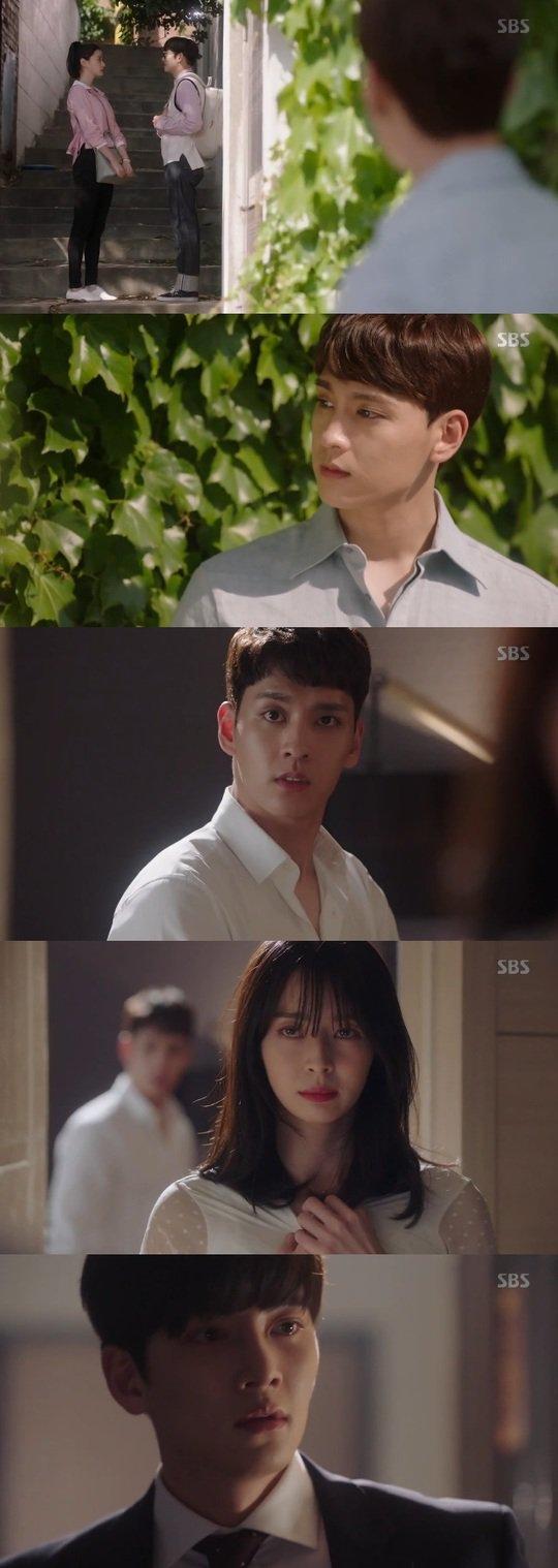 """[Spoiler] """"Suspicious Partner"""" Choi Tae-joon gives reason for Ji Chang-wook and Nara's break up"""