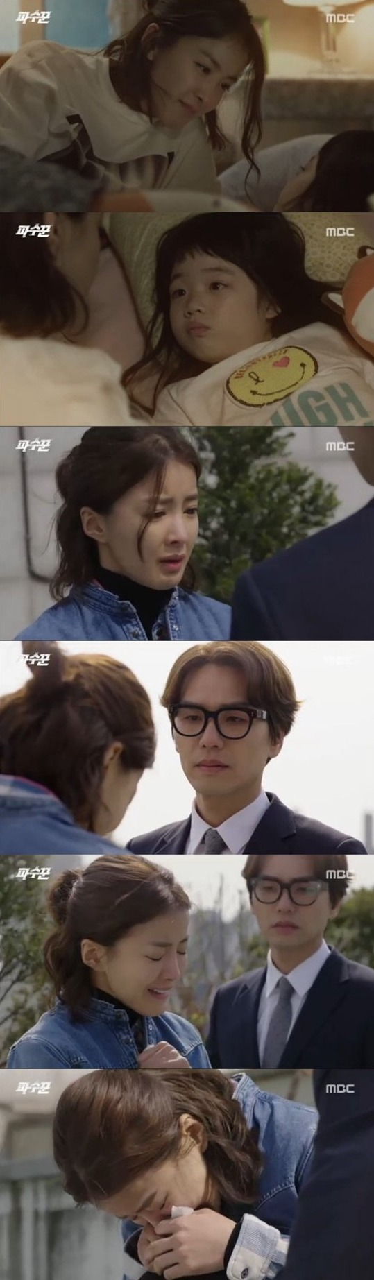 [Spoiler] Added episodes 3 and 4 captures for the Korean drama 'Lookout'