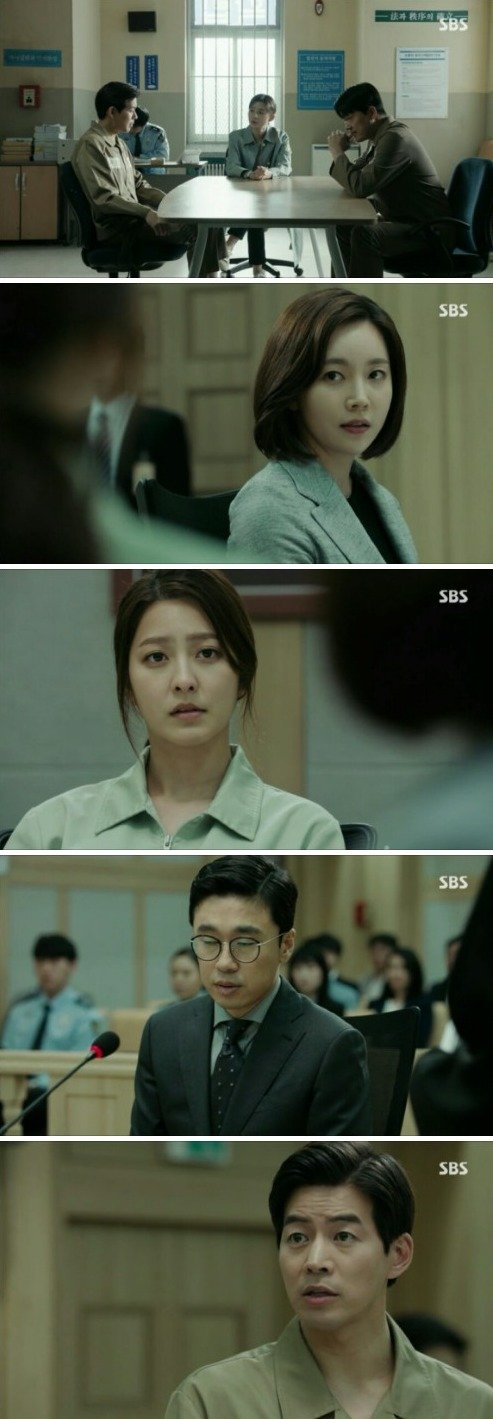 [Spoiler] Added final episode 17 captures for the Korean drama 'Whisper'