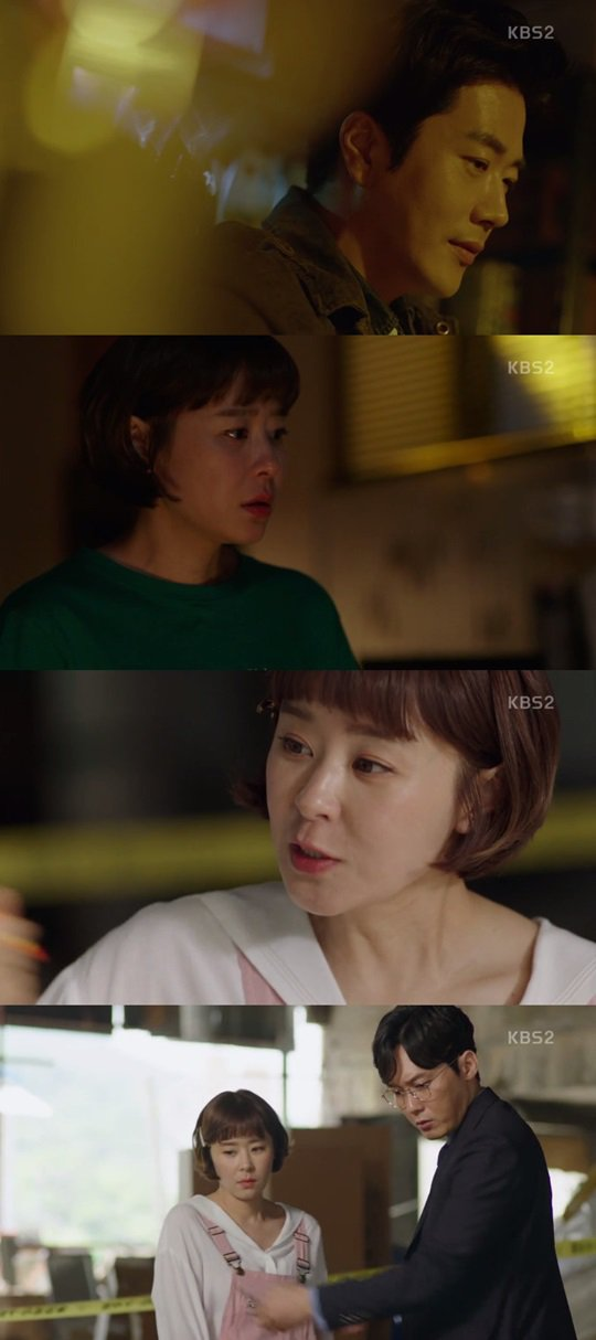 "[Spoiler] ""Mystery Queen"" Choi Kang-hee and Kwon Sang-woo, catch the criminal"