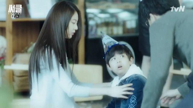 The alien saving Woo-jin