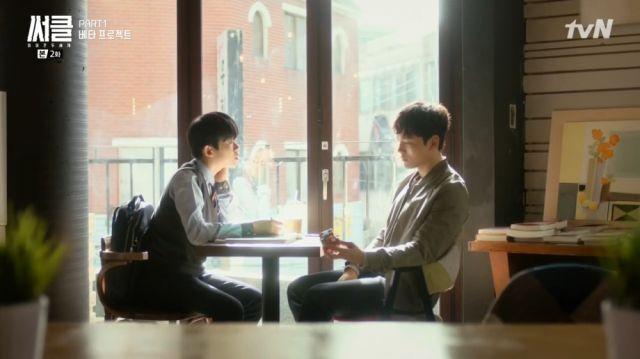 Woo-jin and Dong-soo