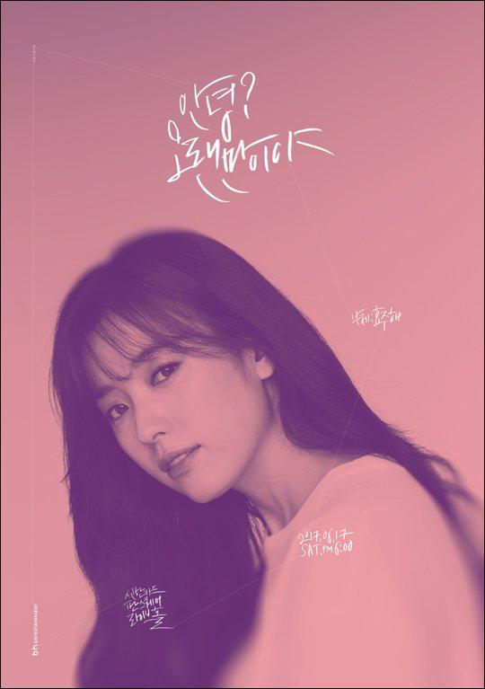 Han Hyo-joo,