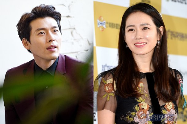 Hyeon Bin and Son Ye-jin to star in upcoming movie