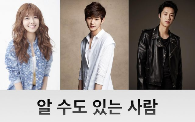 "Upcoming Korean Web-drama ""Someone Noticeable"""