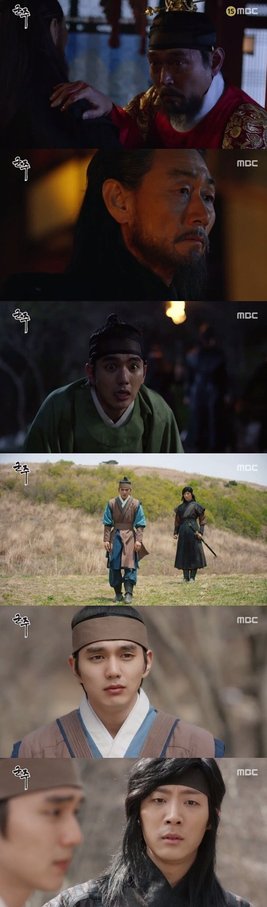 [Spoiler] Added episodes 9 and 10 captures for the Korean drama 'Ruler: Master of the Mask'