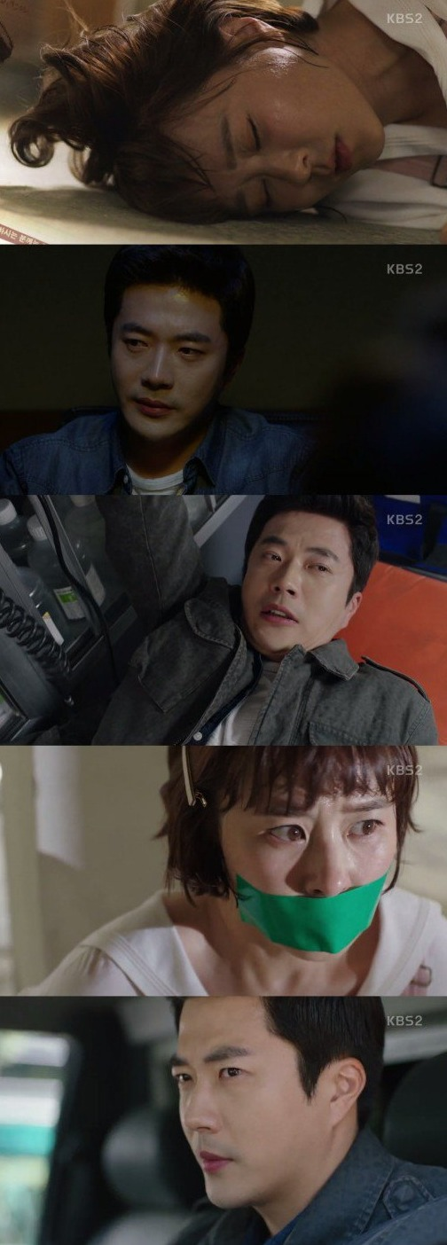 [Spoiler] Added episode 15 captures for the Korean drama 'Mystery Queen'