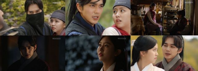 "[HanCinema's Drama Review] ""Ruler: Master of the Mask"" Episodes 11-12"