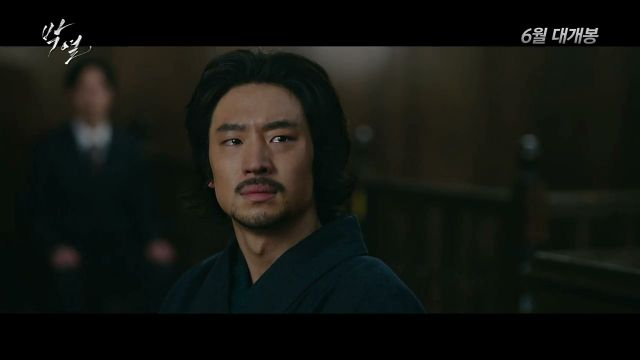 [Video] Main trailer released for the upcoming Korean movie