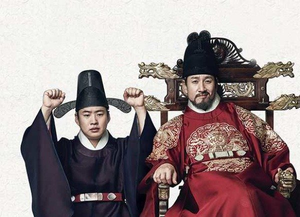 """[Spoiler] """"The King's Case Note"""" Review"""