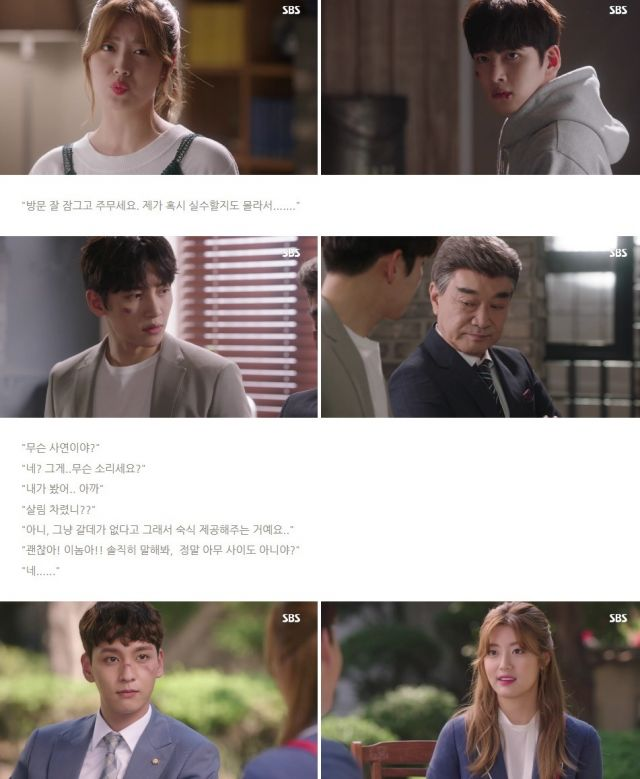[Spoiler] Added episodes 11 and 12 captures for the Korean drama 'Suspicious Partner'