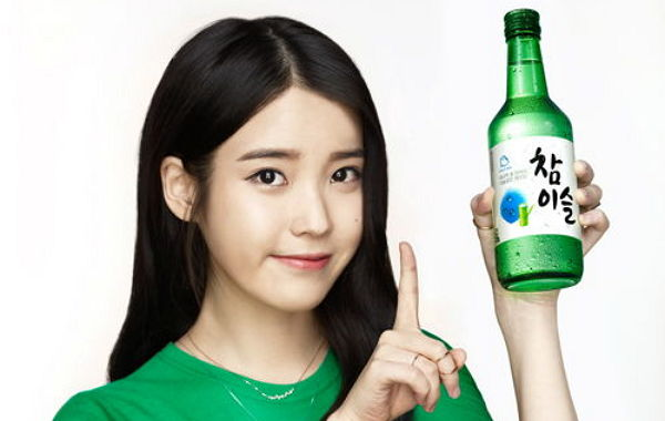 The Ultimate Guide of Figuring Out the Top Female Celebrity of the Time in South Korea (Ft. Soju)