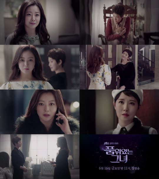 "[Video] ""Woman of Dignity"" Kim Hee-seon and Kim Seon-ah's spark"