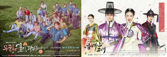 Korean dramas starting today 2017/05/29 in Korea