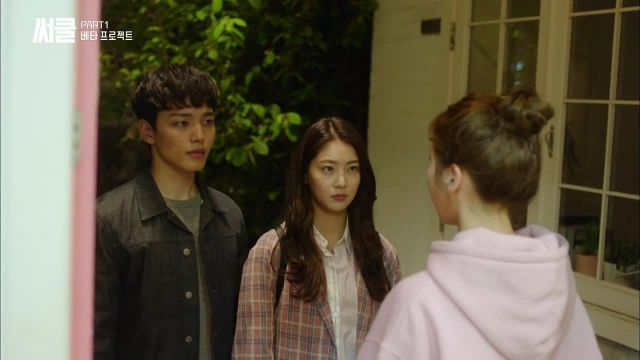 [Video] Added Korean drama 'Circle' episode 3