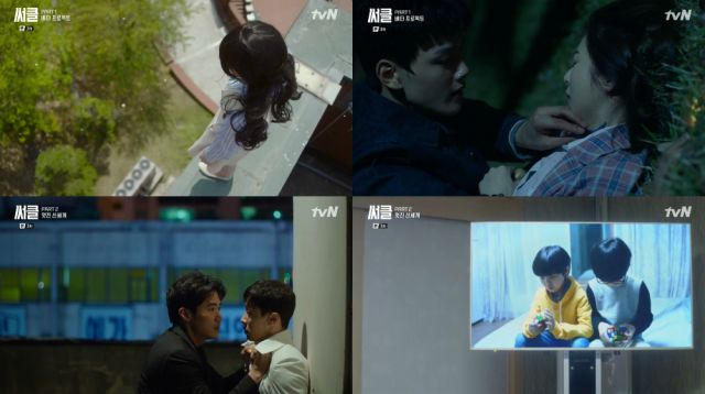 "[HanCinema's Drama Review] ""Circle"" Episode 3"