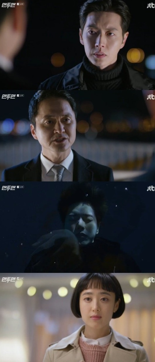 [Spoiler] Added episodes 11 and 12 captures for the Korean drama 'Man to Man'